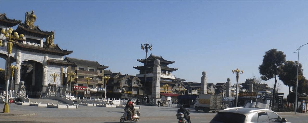 jade leader beijing mall