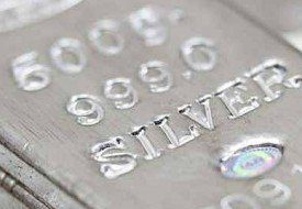 Silver Price Update: Q2 2017 in Review